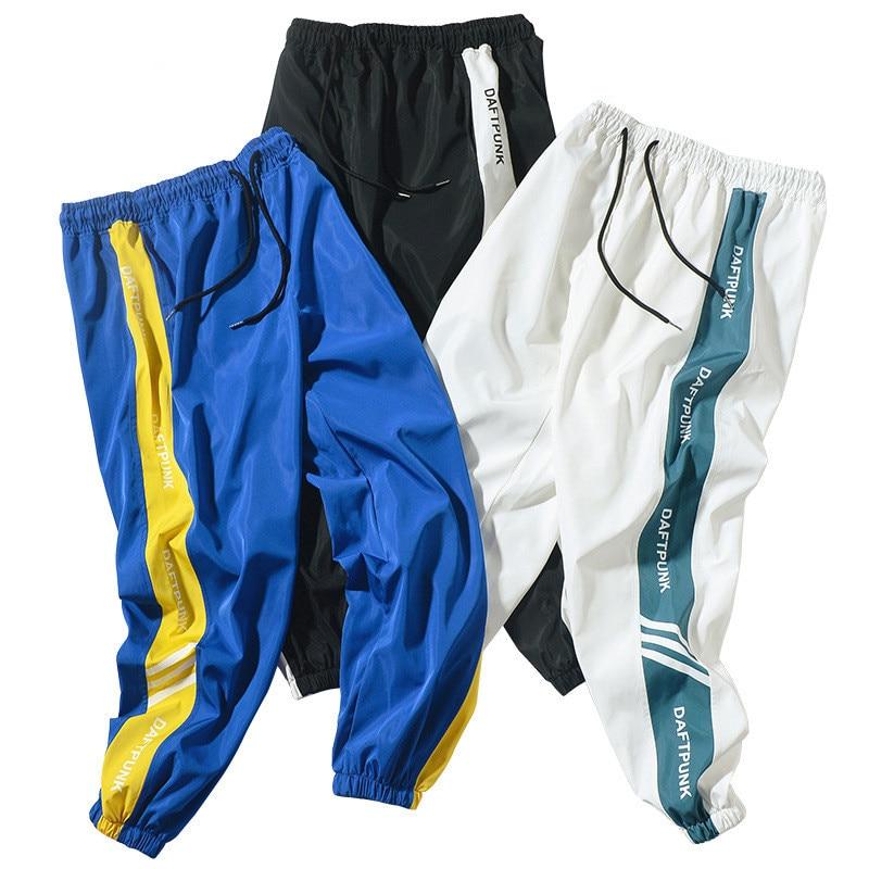 Men's Street Style Drawstring Sweatpants BOTTOMS Men's Clothing & Accessories Pants